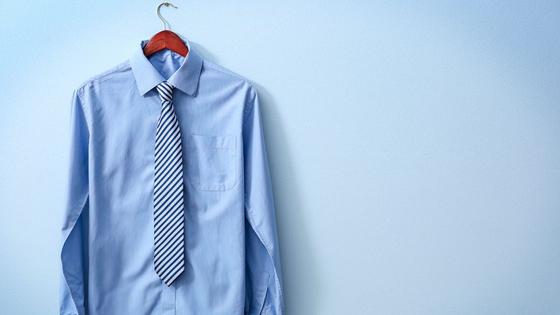 Quais os cuidados necessários com o uniforme de trabalho?